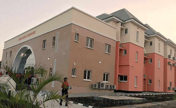 american-university-of-nigeria-school-fees